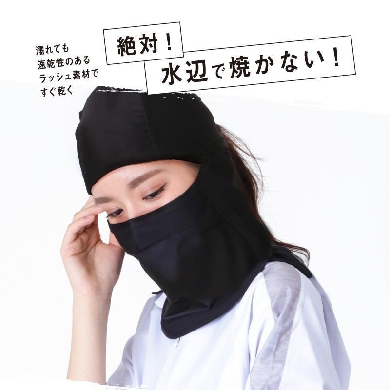 ラッシュガード ヘッドマスク フェイスガード UV対策 スポーツ ランニングマスク 接触冷感 ひんやり 夏 マスク PAA-900H oc-sports 04