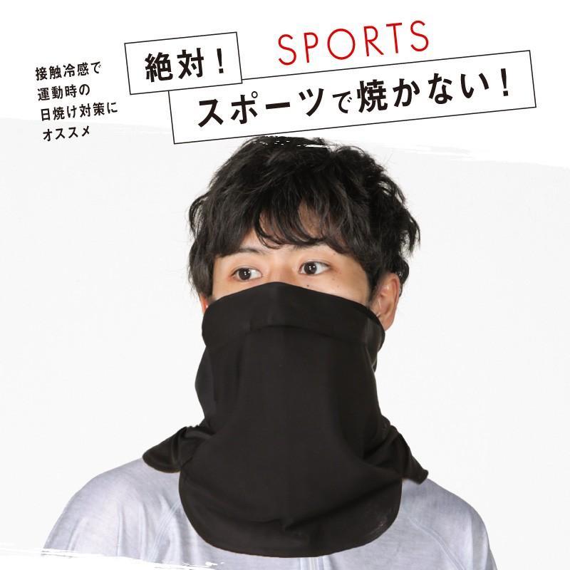 ラッシュガード ヘッドマスク フェイスガード UV対策 スポーツ ランニングマスク 接触冷感 ひんやり 夏 マスク PAA-900H oc-sports 05