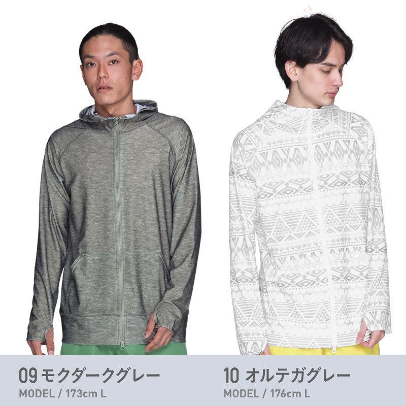 ラッシュガード メンズ 長袖 フード パーカー 水着 体型カバー 紫外線対策 おしゃれ 大きいサイズ PR-4200|oc-sports|11