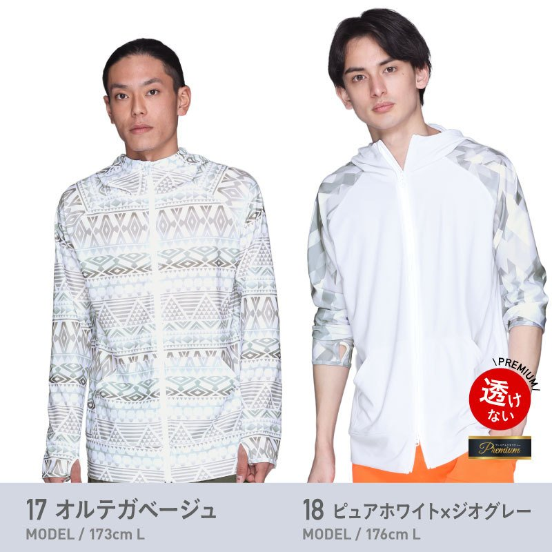 ラッシュガード メンズ 長袖 フード パーカー 水着 体型カバー 紫外線対策 おしゃれ 大きいサイズ PR-4200|oc-sports|15