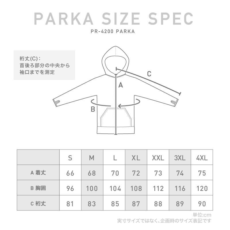 ラッシュガード メンズ 長袖 フード パーカー 水着 体型カバー 紫外線対策 おしゃれ 大きいサイズ PR-4200|oc-sports|18