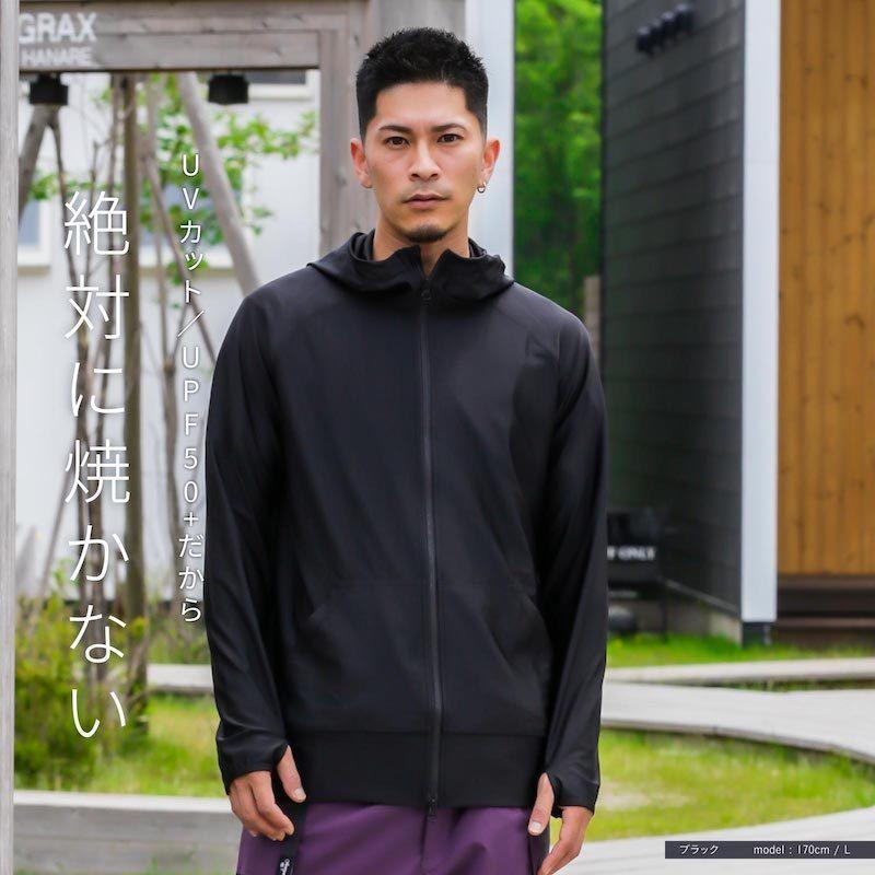 ラッシュガード メンズ 長袖 フード パーカー 水着 体型カバー 紫外線対策 おしゃれ 大きいサイズ PR-4200|oc-sports|04