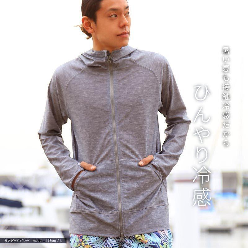 ラッシュガード メンズ 長袖 フード パーカー 水着 体型カバー 紫外線対策 おしゃれ 大きいサイズ PR-4200|oc-sports|05
