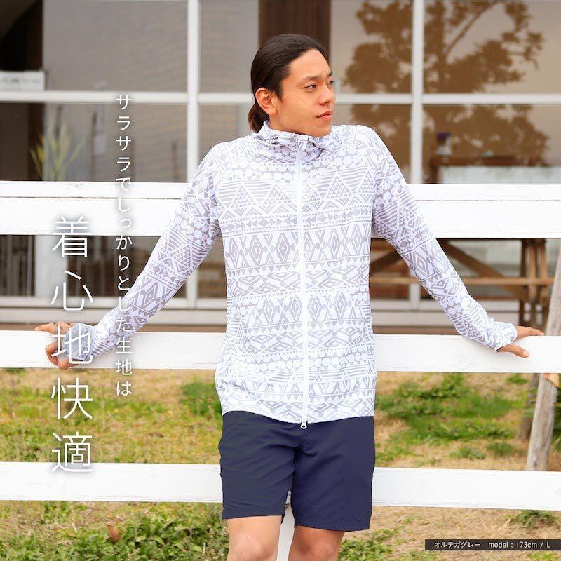 ラッシュガード メンズ 長袖 フード パーカー 水着 体型カバー 紫外線対策 おしゃれ 大きいサイズ PR-4200|oc-sports|06