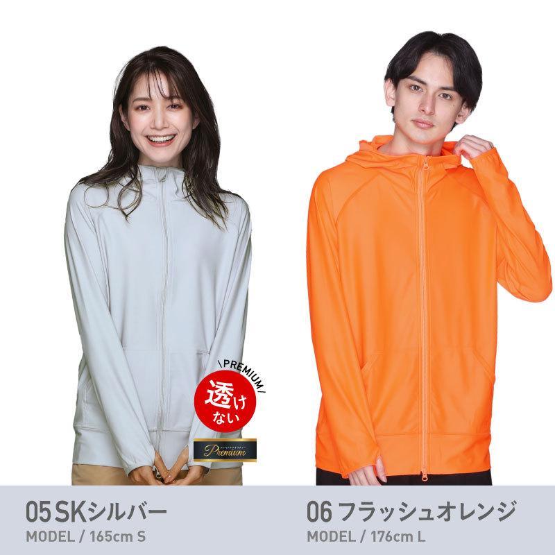 ラッシュガード メンズ 長袖 フード パーカー 水着 体型カバー 紫外線対策 おしゃれ 大きいサイズ PR-4200|oc-sports|09