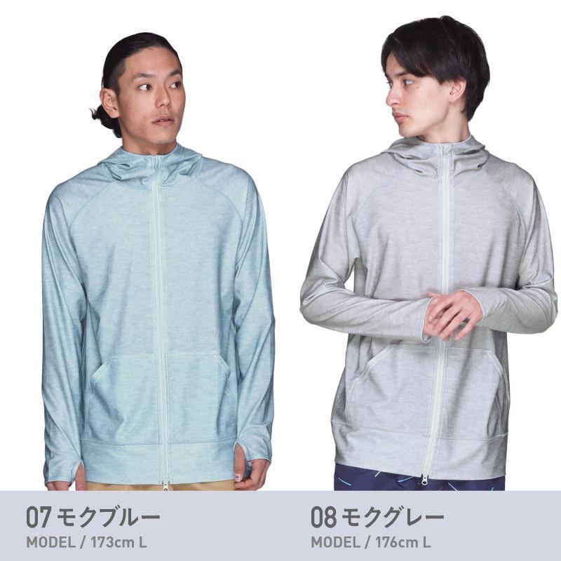 ラッシュガード メンズ 長袖 フード パーカー 水着 体型カバー 紫外線対策 おしゃれ 大きいサイズ PR-4200|oc-sports|10