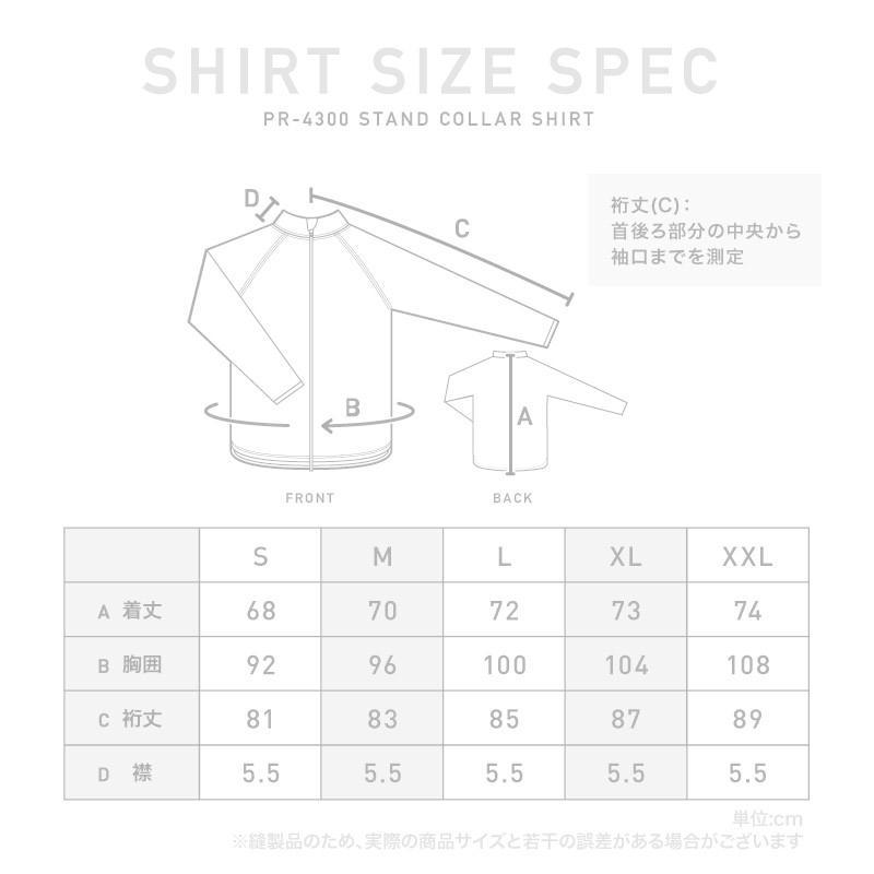 ラッシュガード メンズ 長袖 フードなし パーカー 水着 体型カバー 紫外線対策 おしゃれ 大きいサイズ PR-4300 oc-sports 16