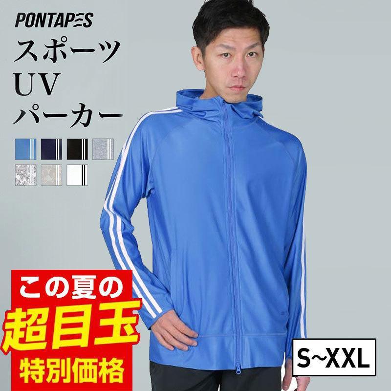 本格 スポーツウェア ランニングウェア ラッシュガード メンズ 長袖 水着 体型カバー 紫外線対策 おしゃれ 大きいサイズ 透けない白 PR-4204 oc-sports