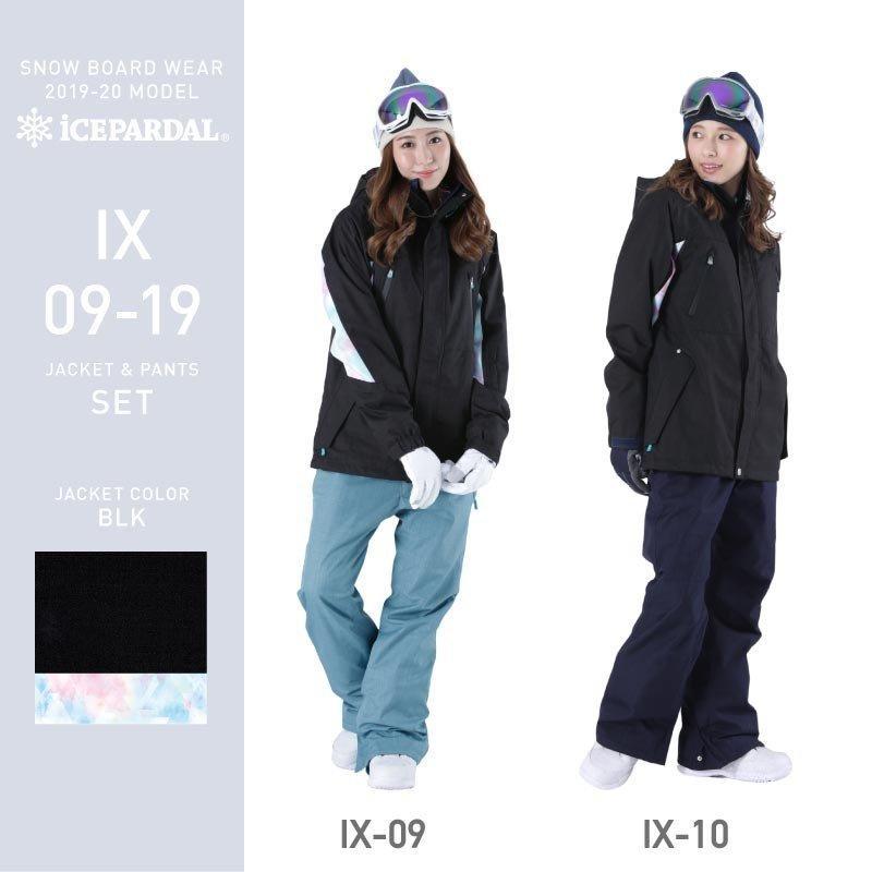 限定価格 スノーボード ウェア レディース スノーウェア スキーウェア スノボ 上下セット ジャケット パンツ IX-SET|oc-sports|11
