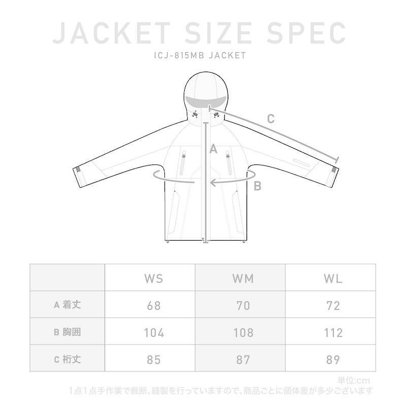限定価格 スノーボード ウェア レディース スノーウェア スキーウェア スノボ 上下セット ジャケット パンツ IX-SET|oc-sports|15