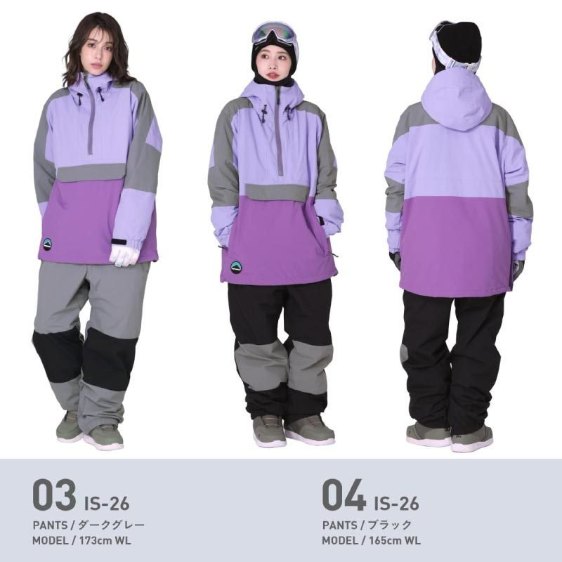 スノーボードウェア スキーウェア スノボウェア スノーウェア レディース ジャケット パンツ 上下セット ウェア 激安 ISB  2021 oc-sports 08