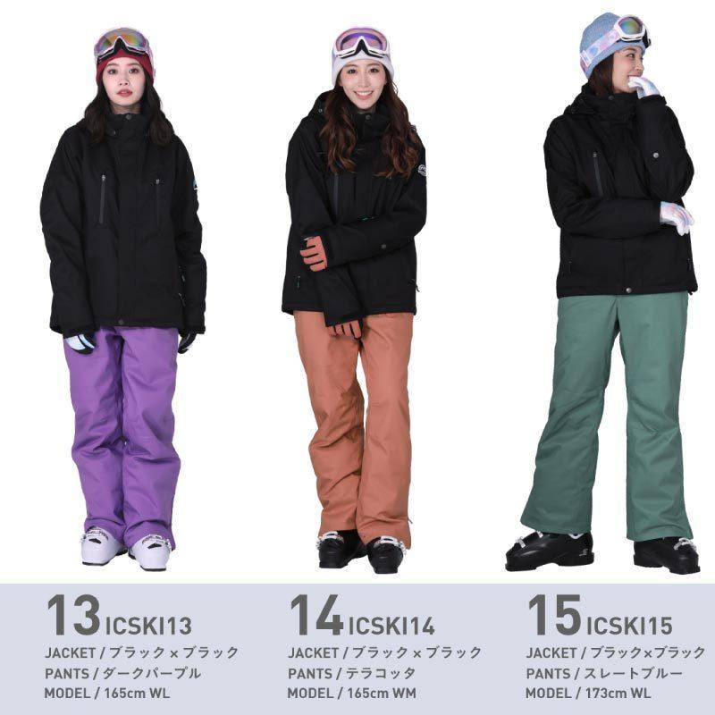 スキーウェア レディース スノーボードウェア スキー 上下セット ストレッチ 激安 ジャケット パンツ ICSKI-827 2021|oc-sports|11