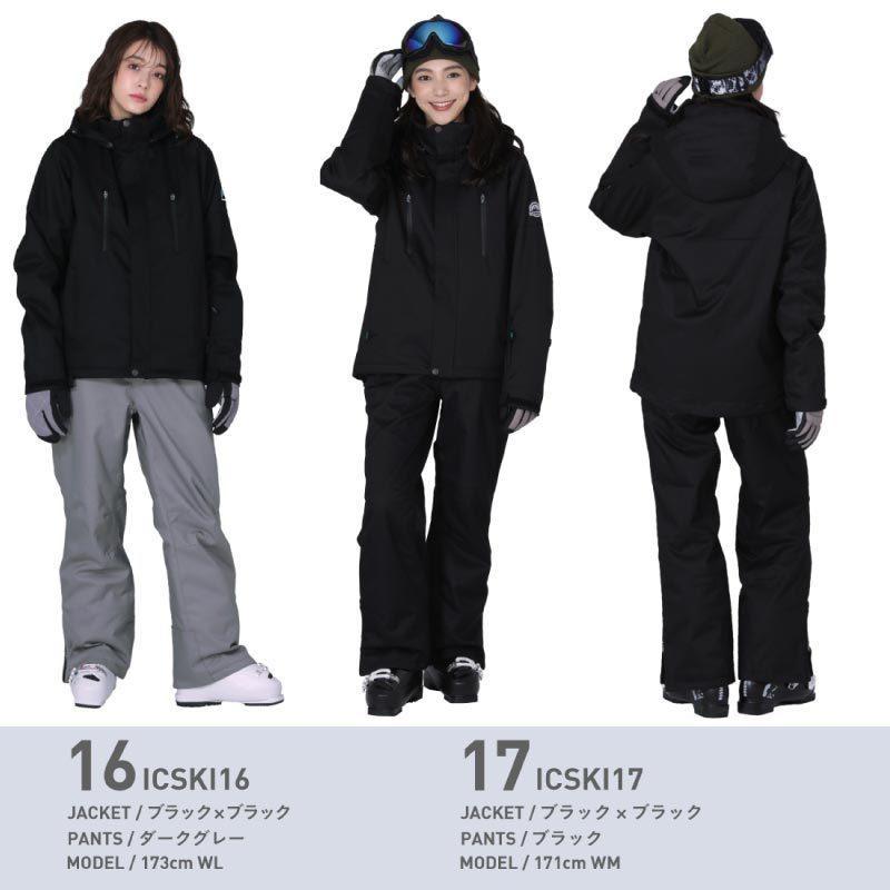 スキーウェア レディース スノーボードウェア スキー 上下セット ストレッチ 激安 ジャケット パンツ ICSKI-827 2021|oc-sports|12