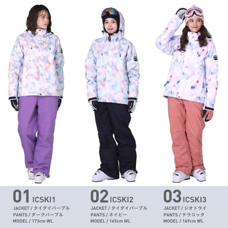スキーウェア レディース スノーボードウェア スキー 上下セット ストレッチ 激安 ジャケット パンツ ICSKI-827 2021|oc-sports|07