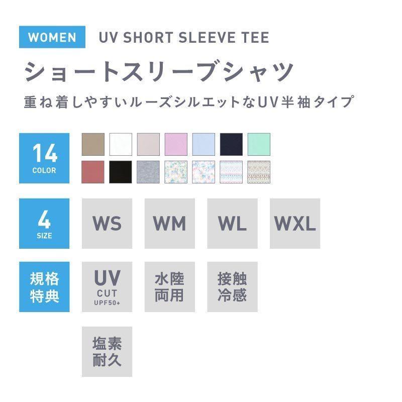 ラッシュガード レディース 半袖 フードなし Tシャツ 水着 体型カバー 紫外線対策 おしゃれ 大きいサイズ 透けない白 IR-7400 oc-sports 02