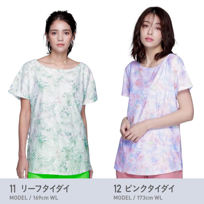 ラッシュガード レディース 半袖 フードなし Tシャツ 水着 体型カバー 紫外線対策 おしゃれ 大きいサイズ 透けない白 IR-7400 oc-sports 12