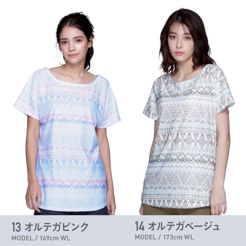 ラッシュガード レディース 半袖 フードなし Tシャツ 水着 体型カバー 紫外線対策 おしゃれ 大きいサイズ 透けない白 IR-7400 oc-sports 13