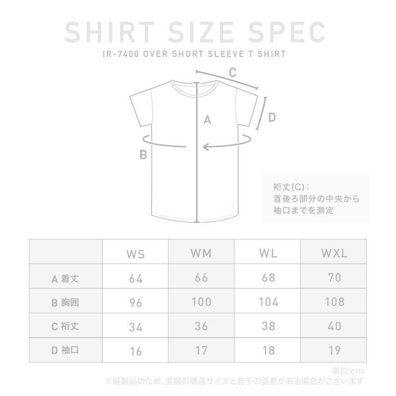 ラッシュガード レディース 半袖 フードなし Tシャツ 水着 体型カバー 紫外線対策 おしゃれ 大きいサイズ 透けない白 IR-7400 oc-sports 14