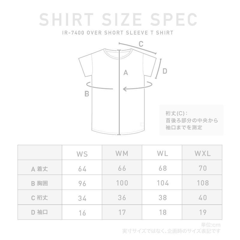 ラッシュガード レディース 半袖 フードなし Tシャツ 水着 体型カバー 紫外線対策 おしゃれ 大きいサイズ 透けない白 IR-7400 oc-sports 16