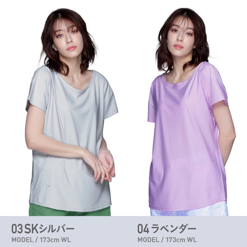 ラッシュガード レディース 半袖 フードなし Tシャツ 水着 体型カバー 紫外線対策 おしゃれ 大きいサイズ 透けない白 IR-7400 oc-sports 08