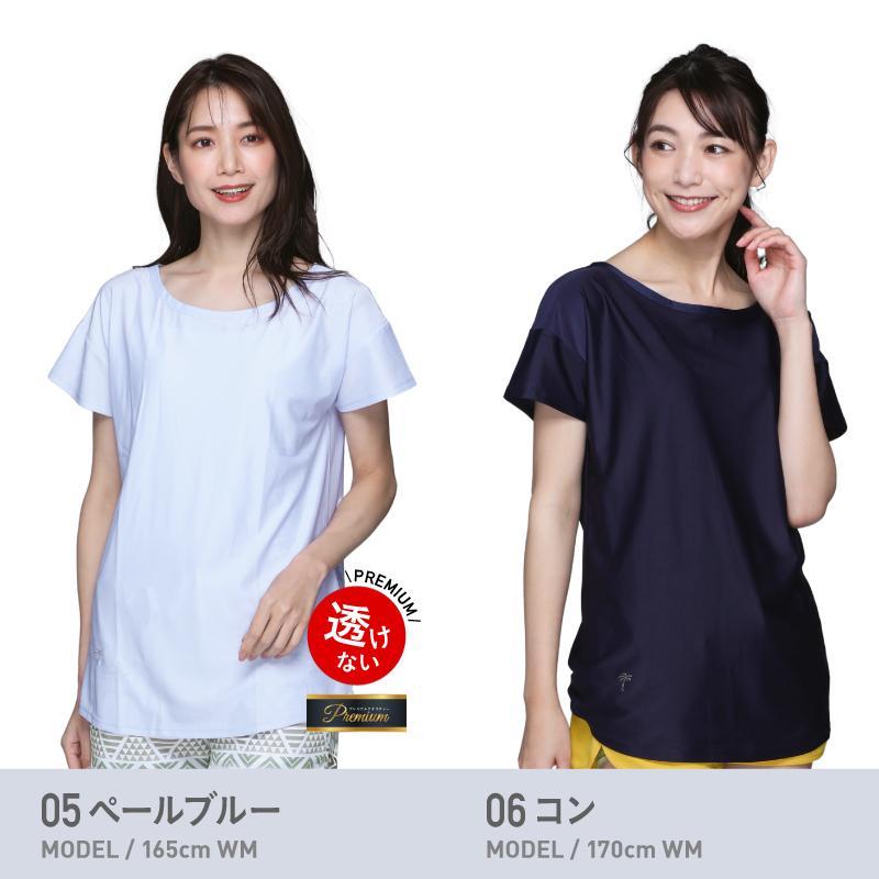 ラッシュガード レディース 半袖 フードなし Tシャツ 水着 体型カバー 紫外線対策 おしゃれ 大きいサイズ 透けない白 IR-7400 oc-sports 09