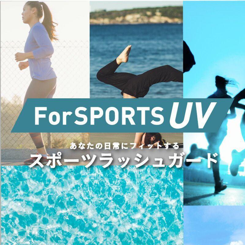 ラッシュガード レディース 長袖 フード スポーツパーカー 水着 体型カバー 紫外線対策 おしゃれ 大きいサイズ 透けない白 IR-7078|oc-sports|07