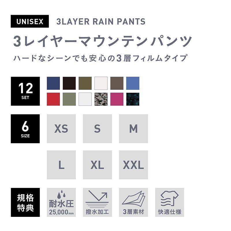 レインウェア メンズ レディース パンツ 単品 耐水圧25000mm カッパ 雨合羽 雨具 合羽 レインスーツ ゴルフ ランニング|oc-sports|02