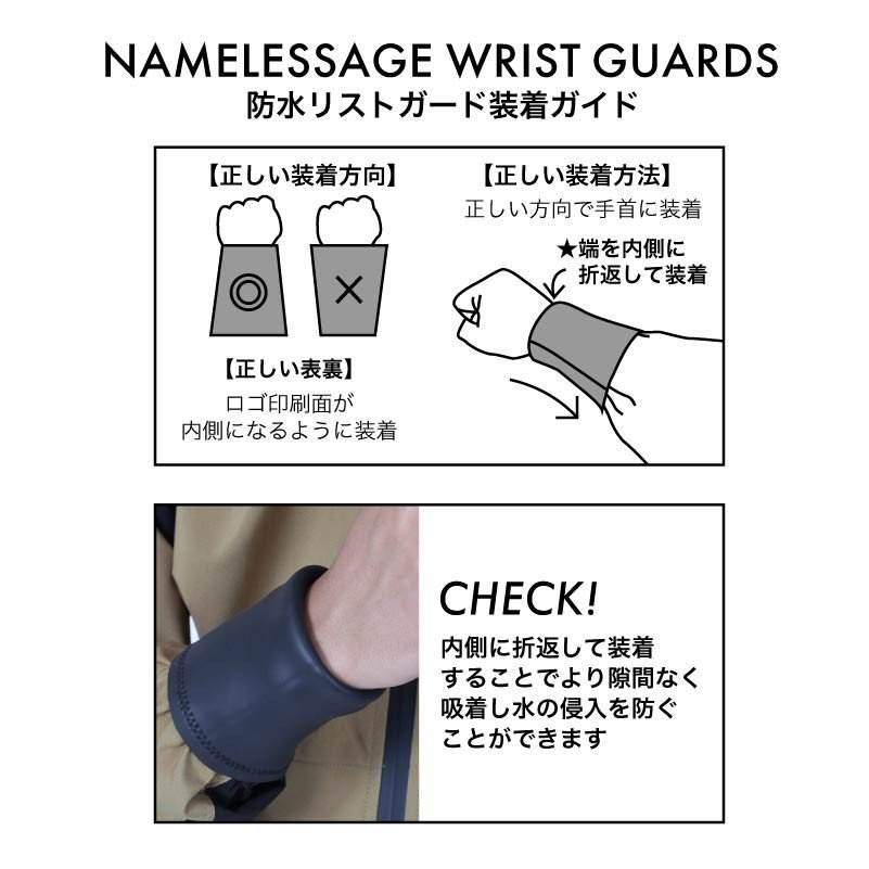手首カフ リストガード 防水 釣り メンズ レディース NAWG-1699 oc-sports 03