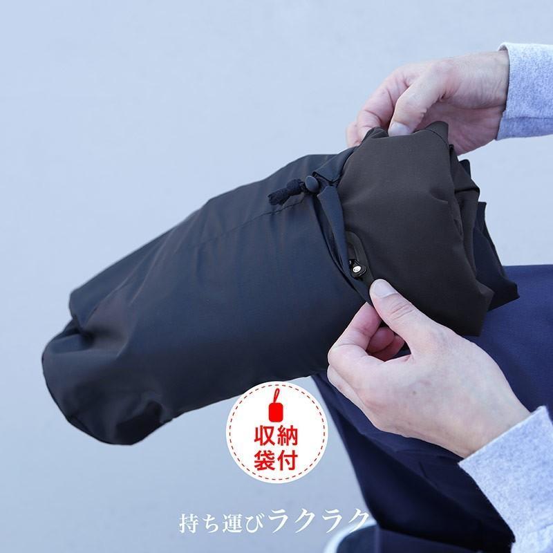 サウナスーツ メンズ レディース 上下セット おしゃれ 大きいサイズ NAMS-3900|oc-sports|04