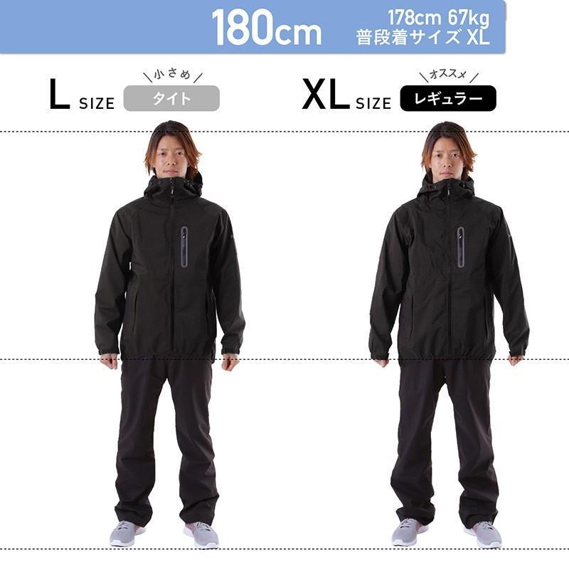 サウナスーツ メンズ レディース 上下セット おしゃれ 大きいサイズ NAMS-3900|oc-sports|09