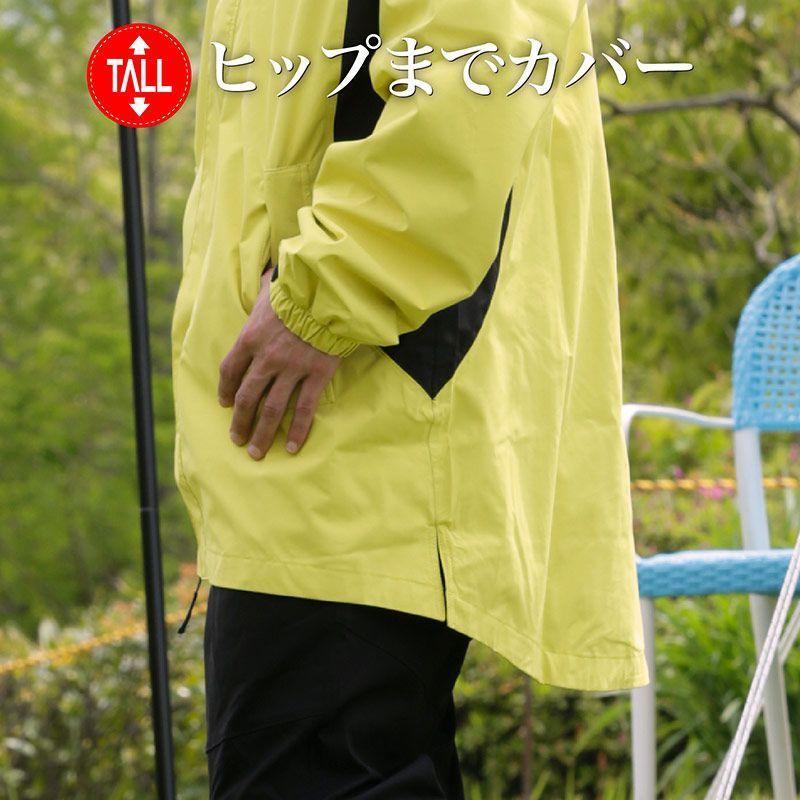 レインウェア 合羽 雨具 レインジャケット レインコート メンズ レディース バック対応 バックパック対応 おしゃれ 自転車 NAMJ-6000 oc-sports 04