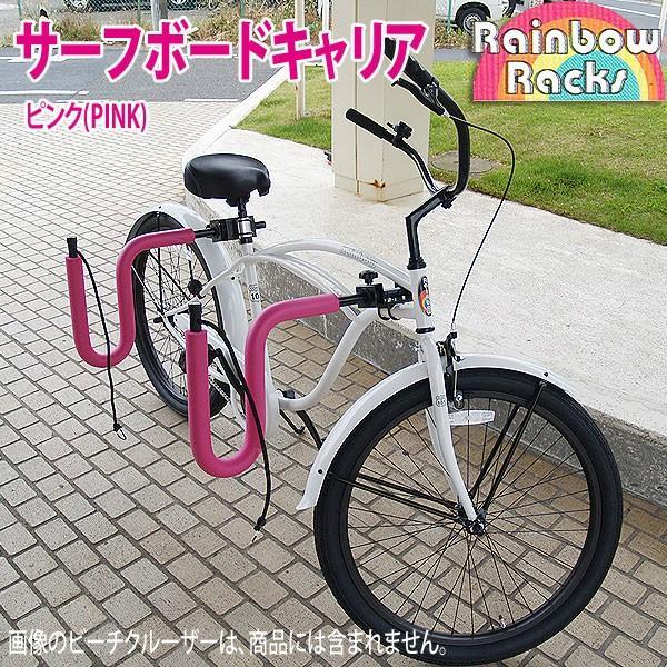 サーフボードキャリア 自転車キャリア ラック Rainbow レインボー RR-ST03|oceandept|03