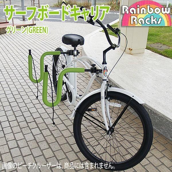 サーフボードキャリア 自転車キャリア ラック Rainbow レインボー RR-ST03|oceandept|05