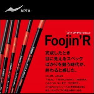 アピア フージンアール アートマジック 88MLX APIA Foojin'R ART MAGIC 88MLX