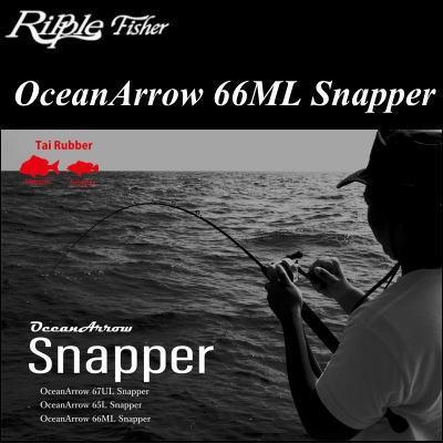 RippleFisher OceanArrow 66ML Snapper