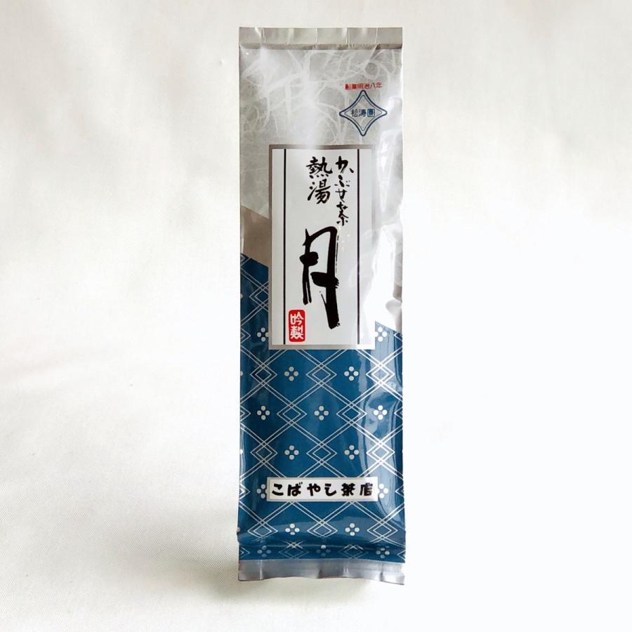 伊勢かぶせ茶 熱湯(月) 100g|ocha-kobayashi-shop