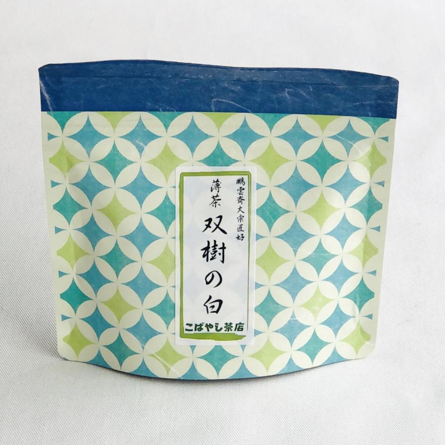 宇治抹茶<薄茶>双樹の白 40g|ocha-kobayashi-shop