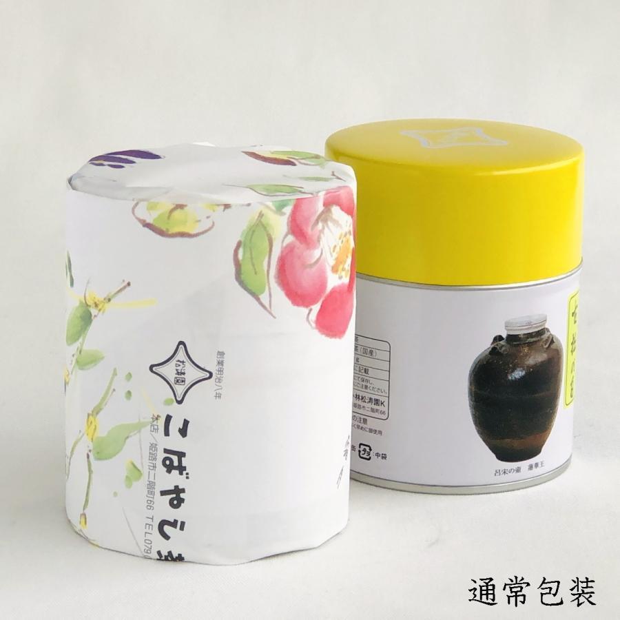 宇治抹茶<薄茶>古松の白 100g缶入|ocha-kobayashi-shop|04