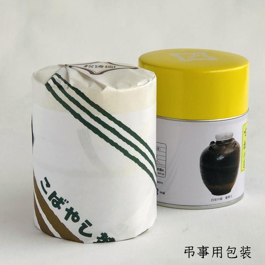 宇治抹茶<薄茶>古松の白 100g缶入|ocha-kobayashi-shop|05