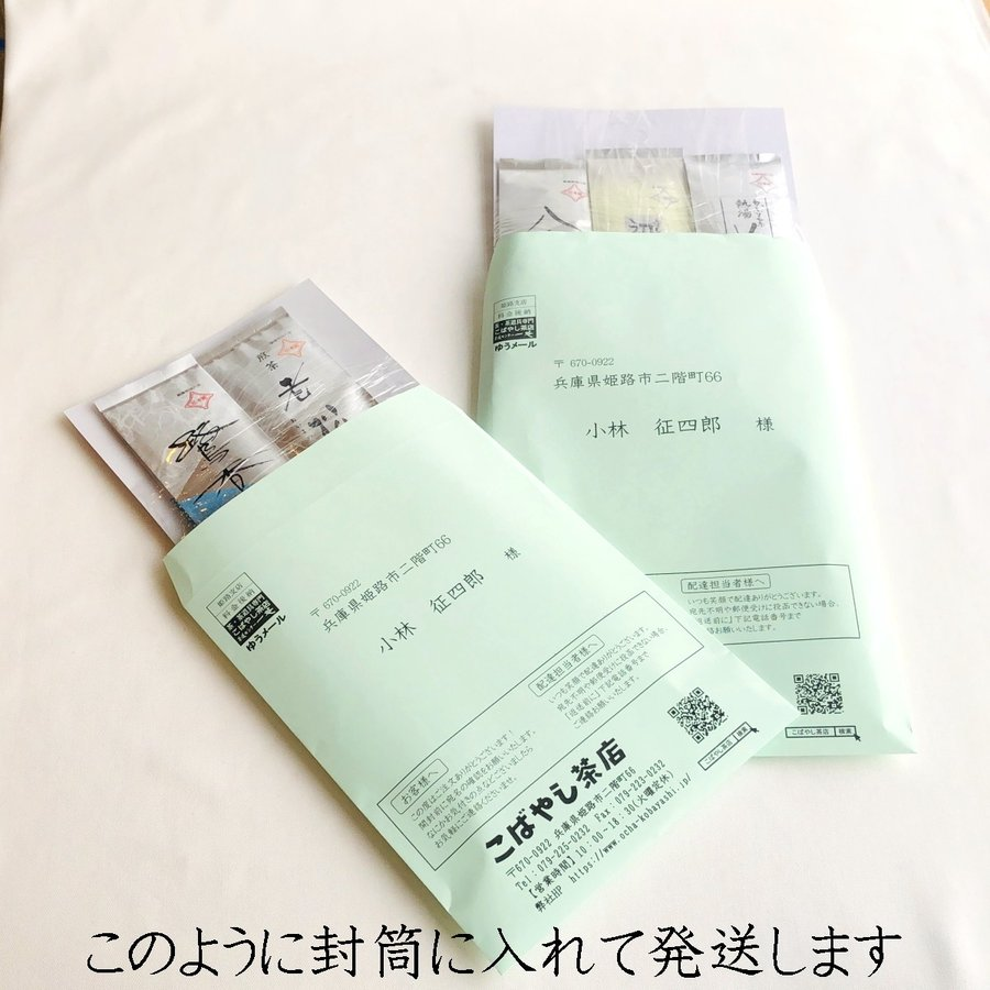 宇治抹茶<濃茶>柏樹の昔 40g|ocha-kobayashi-shop|04