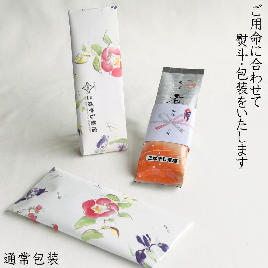 八女煎茶 八女香り 100g|ocha-kobayashi-shop|04