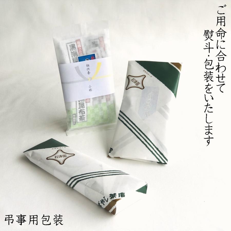 八女煎茶 八女香り 100g|ocha-kobayashi-shop|05