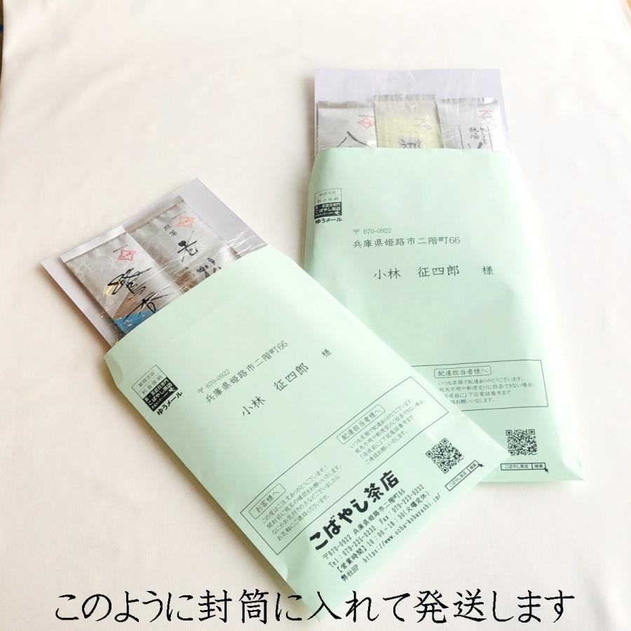 八女煎茶 八女香り 100g|ocha-kobayashi-shop|06