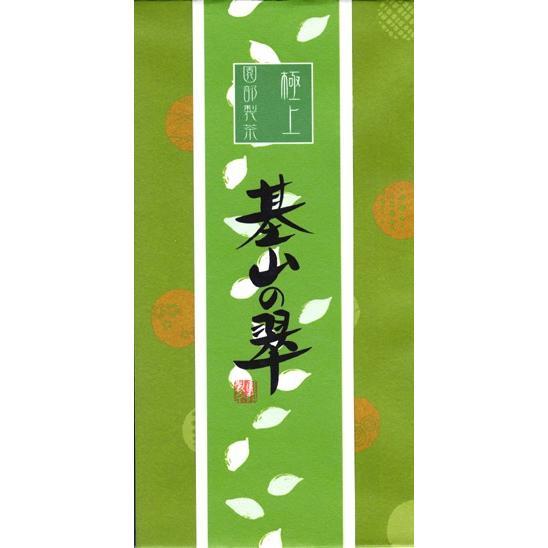 基山の翠 100g /極上煎茶/新茶/煎茶/茶葉/緑茶/日本茶/お茶|ocha-sonobe