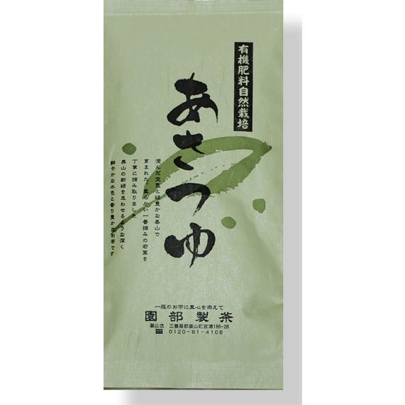 あさつゆ 100g/特選煎茶/新茶/煎茶/茶葉/緑茶/日本茶/お茶 ocha-sonobe