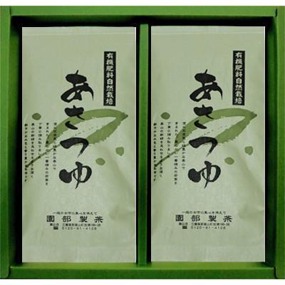 あさつゆ 100g/特選煎茶/新茶/煎茶/茶葉/緑茶/日本茶/お茶 ocha-sonobe 04