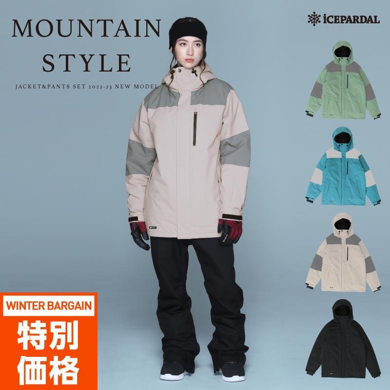 10月末予約 スノーボードウェア スキーウェア レディース スノボウェア ボードウェア 上下セット ジャケット パンツ プルオーバー アノラック IS7 icepardal