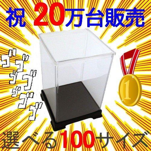 オクタゴン 透明ケース 横幅40×奥行40×高さ50 (cm) フィギュアケース ディスプレイケース 人形ケース octagon