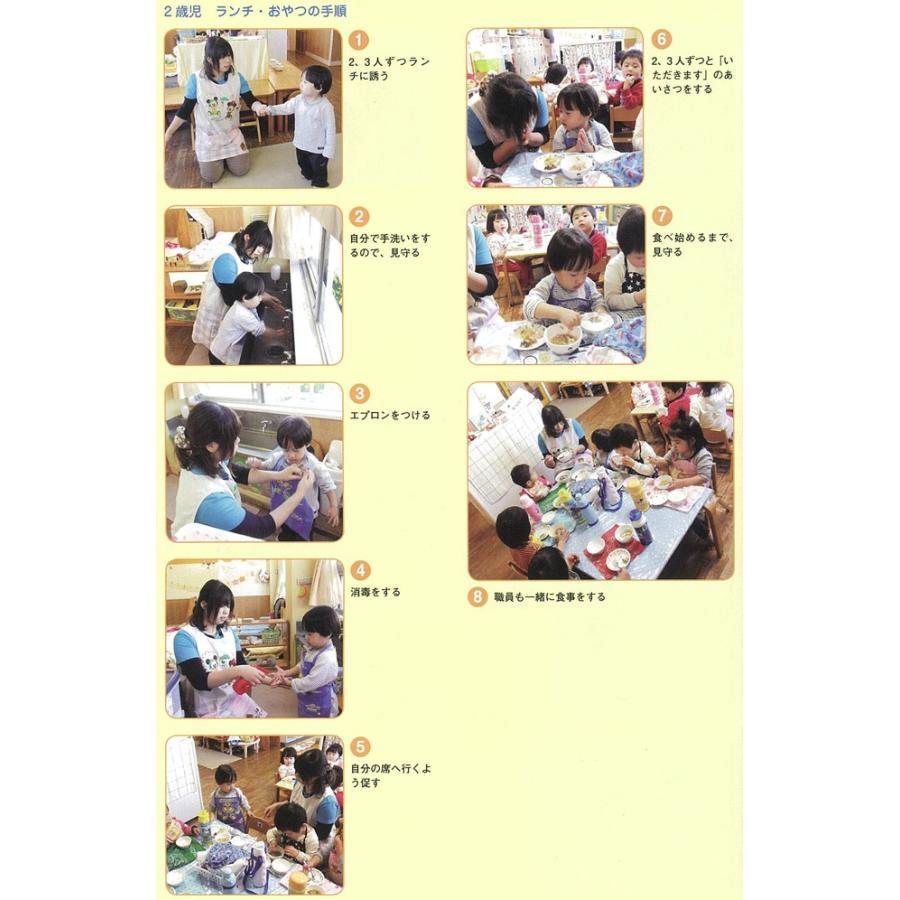 0歳からの教育/幼稚園/保育園/幼児教育 octaveshop 06