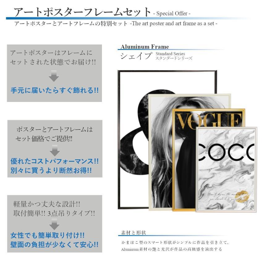 アートポスター/Aroma of Paris/選べる7サイズ&ポスター単品orフレームセット/Design:#601 octopus-goods01 04